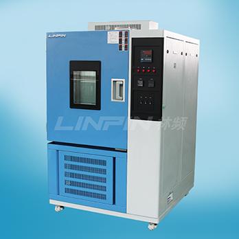 简析高低温试验箱的制冷剂